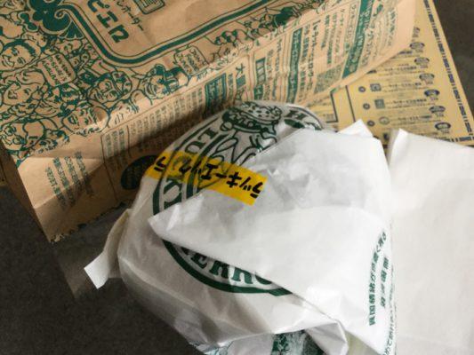 函館市 ラッキーピエロ ラッキーエッグバーガー 紙包み