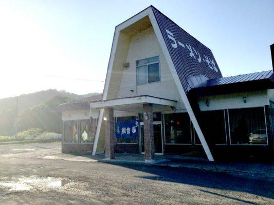 豊浦町 ドライブインいずみ 外観