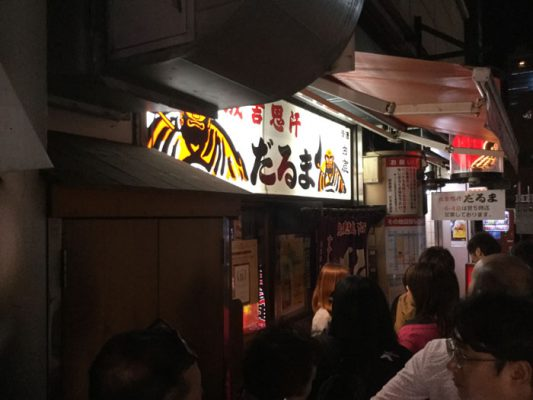 札幌市 ススキノ ジンギスカン だるま本店 外観
