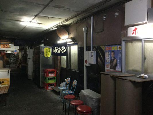 H29 旭川市 馬場ホルモン 外観