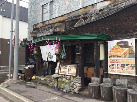 美国町 田村岩太郎商店 外観