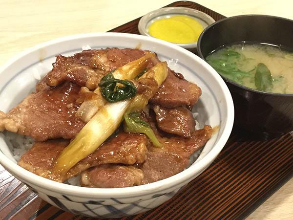 平成30年 平取町 いこい 肉丼