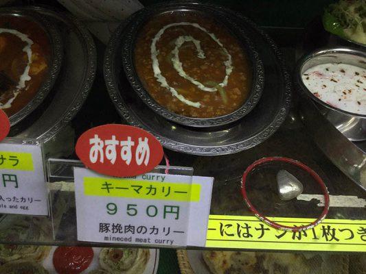 平成30年 札幌 定山渓 ONSEN食堂 メニュー キーマカリー
