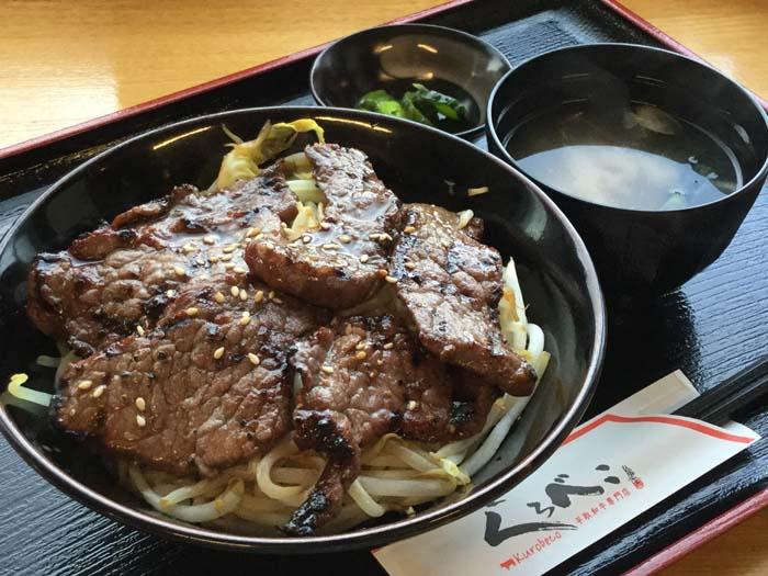 平成29年 平取町 くろべこ 和牛カルビ丼